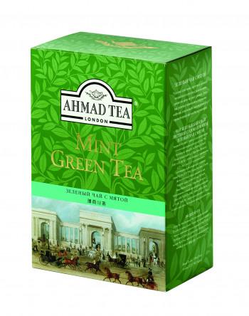 200g Loose Tea